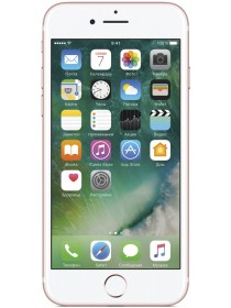 iPhone 7 256GB Rose