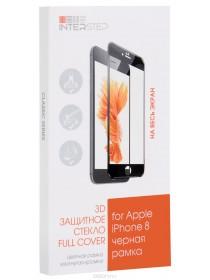 Стекло защитное с рамкой iPhone 8