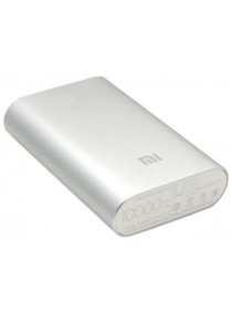 Xiaomi powerbank 2 10000 mah White
