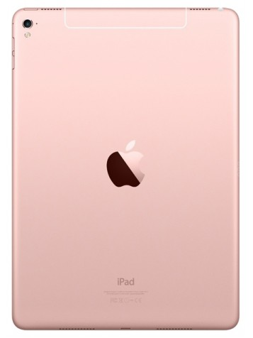 Apple iPad Pro 9.7 32Gb Wi-Fi rose