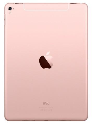 Apple iPad Pro 9.7 256Gb Wi-Fi rose
