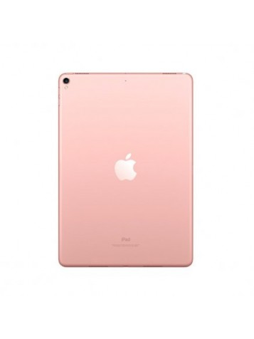 "Apple iPad Pro 10.5"" 64Gb Wi-Fi + Сellular Rose Gold"